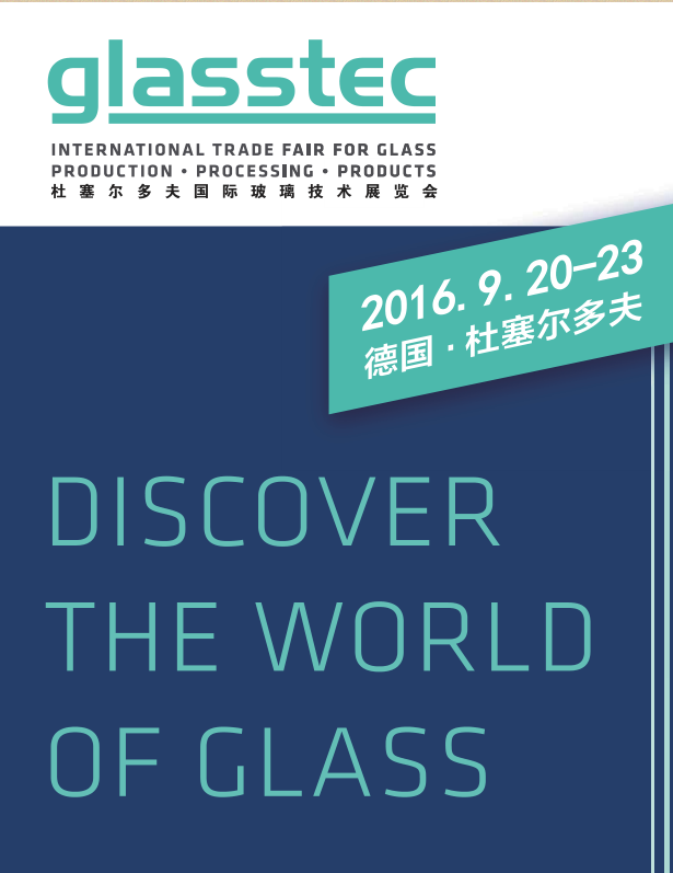 2016  Dusseldorf International Glass Technology Exhibition